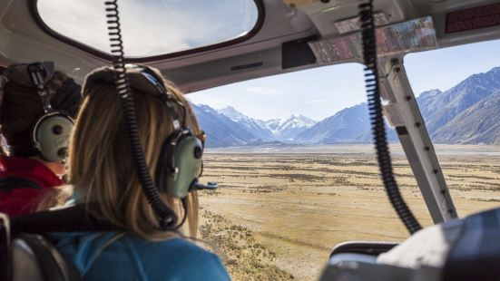 The Grand Circle Queenstown Helicopter Flights