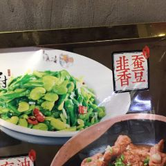彭廚(八一路店)用戶圖片