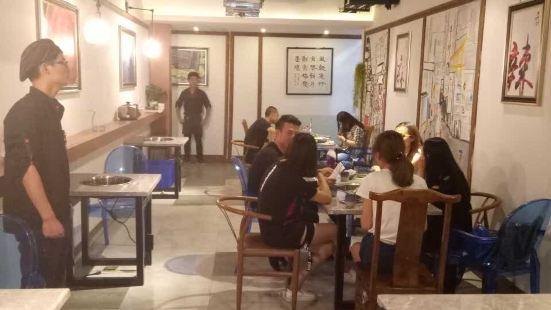 成都老夏老火鍋(安寧店)