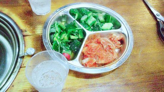 金炭韓式炭火烤肉專門店