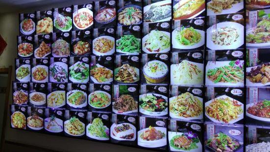 盛京熏肉大餅老菜館二部
