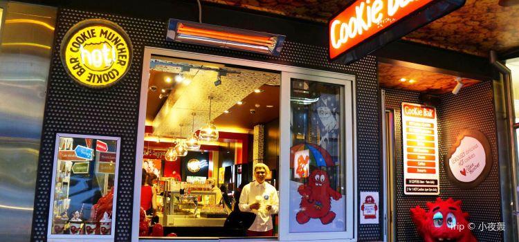 Cookie Muncher Cookie Bar