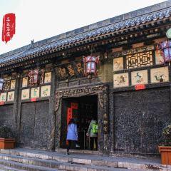 Rishengchang Former Bank User Photo