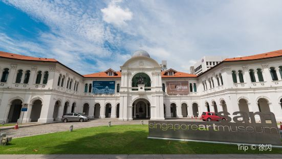 싱가포르 미술관