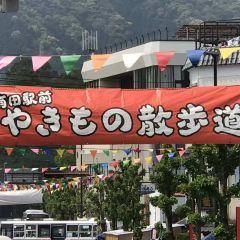 Daiichi User Photo