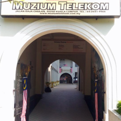 Muzium Telekom User Photo