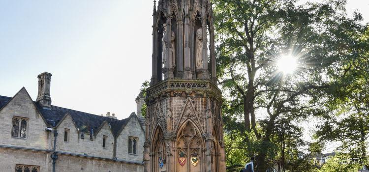 Martyrs' Memorial1
