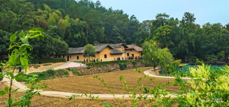 毛澤東故居