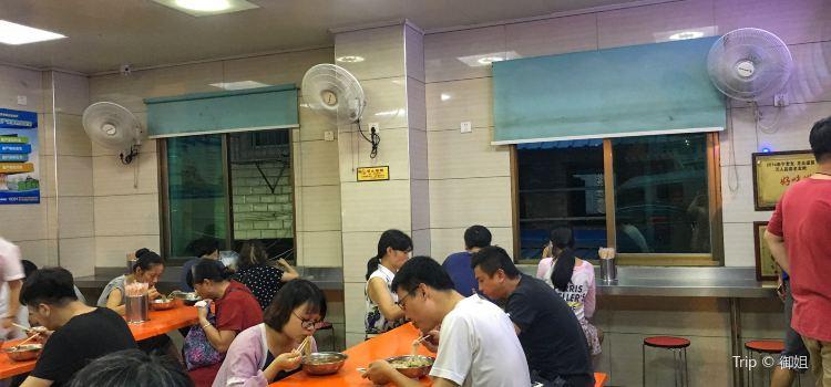 Shu Ji LaoYouFen (QiXing Road)3