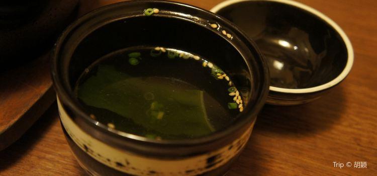 Charcoal Grilled Beef Ishidaya, Hanare