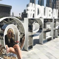 Dubai Opera User Photo