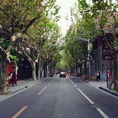 Sinan Road User Photo