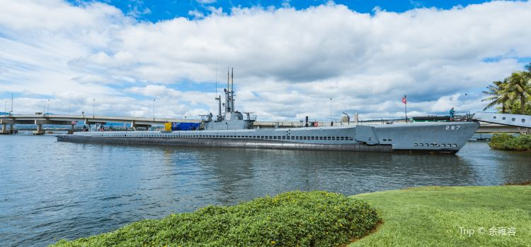 USS Bowfin Memorial Park