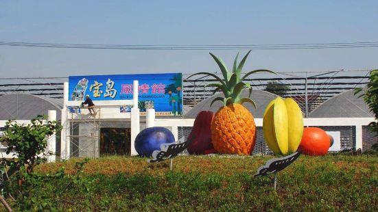 台灣農民創業園