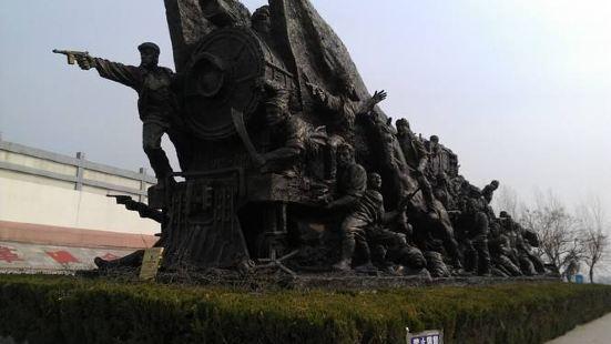 鐵道遊擊隊紀念館