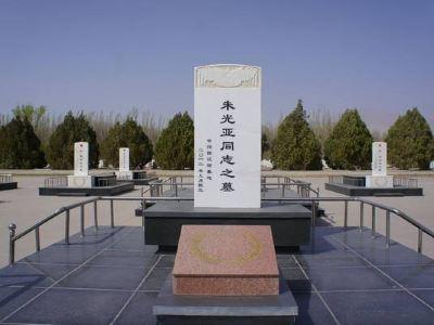 馬蘭烈士陵園