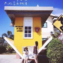 The Heart of Pai Resort User Photo