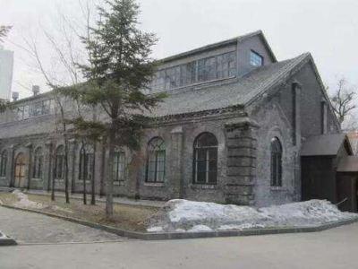 吉林機器局舊址
