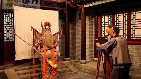 Jingju Art Museum