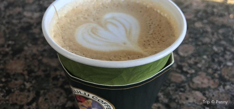Honolulu Coffee2