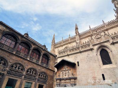 Capilla Real de Granada (Royal Chapel of Granada)