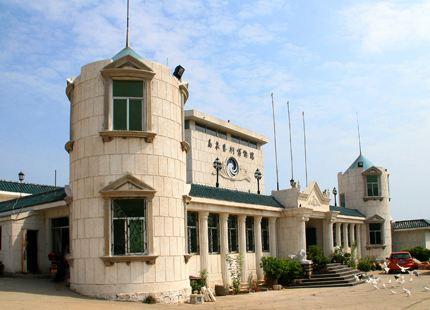 Gaoquan Yishu Museum