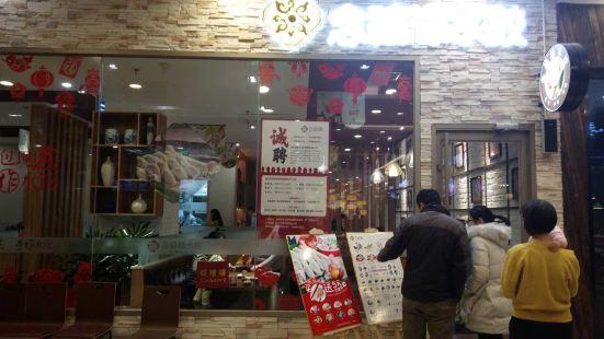 念禧緣水餃(銀座店)