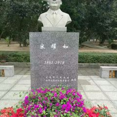 Ancestral Residence of Madame Song Qingling User Photo