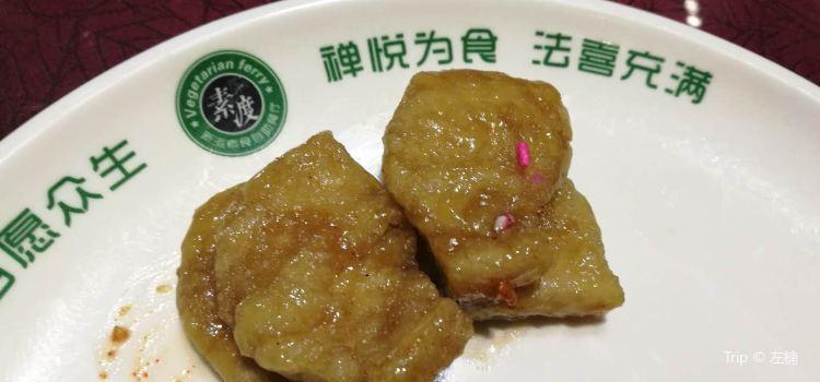 素渡新派素食自助餐廳(八王寺店)1