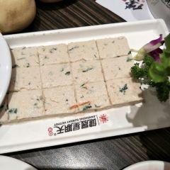 百年壹品火鍋用戶圖片