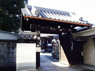 Kannonji Temple