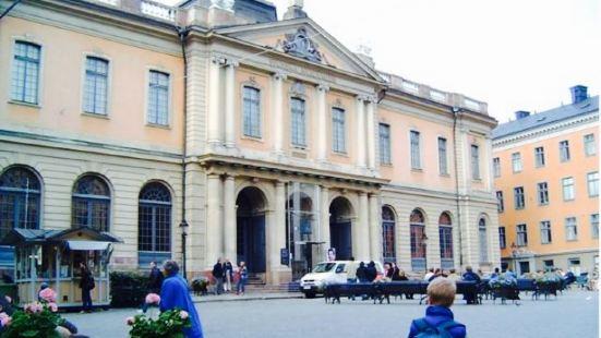 Biblioteca dell'Accademia Svedese