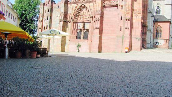 Wetzlar Cathedral