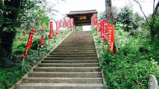 初山寶林寺