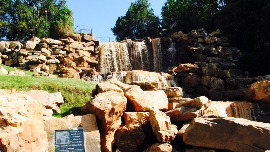 The Falls in Lucy Park