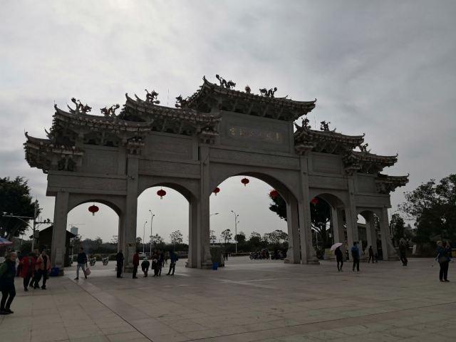 Ciji Palace of Qingjiao