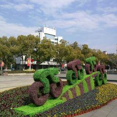Kunshan Library User Photo