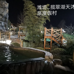 Lancui Lake Tianmu Hot Spring Resort User Photo