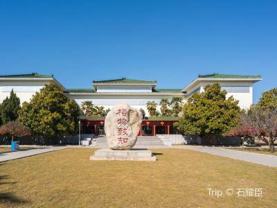 三門峽博物館