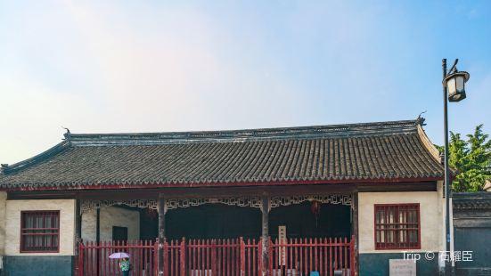 Jiangsu Xunfu Yamen Former Site