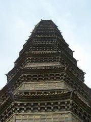 Iron Tower User Photo