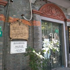 Former Residence of Zhao Shiyan User Photo