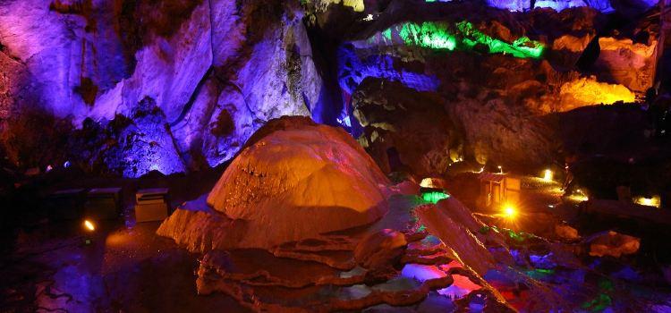 Longkong Cave1
