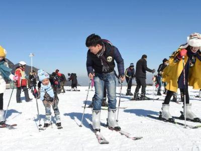Guanyintang Ski Resort