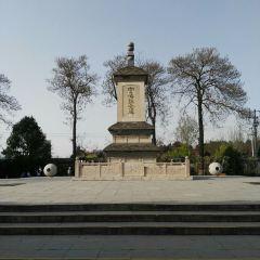 칭룽쓰 여행 사진