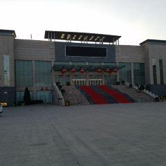 忻州溫泉會議中心用戶圖片
