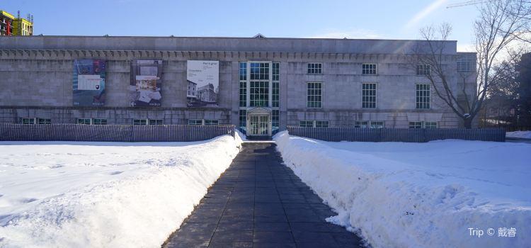 Canadian Centre for Architecture (Centre Canadien d'Architecture)1