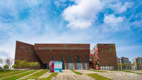 貴州省博物館