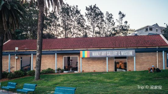 Manly Art Gallery and Museum