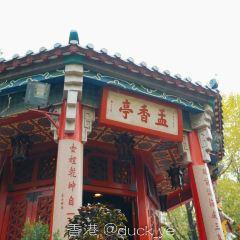 Wong Tai Sin Temple User Photo